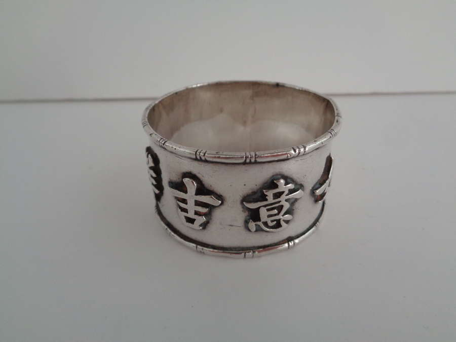 Antique Chinese Silver Napkin Ring